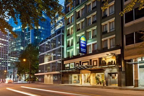 Days Inn by Wyndham Vancouver Downtown - Βανκούβερ - Κτίριο