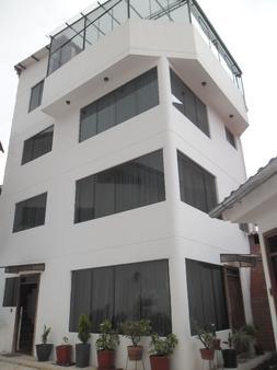 La Casa de Makito - Cusco - Building