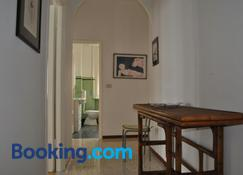 Lombardi Abbeveratoia - Parma - Living room