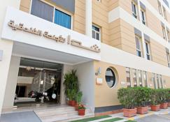 Shada Suites- Salama - Jeddah - Building