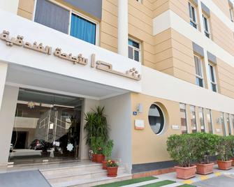 Dara Salama - Jeddah - Building