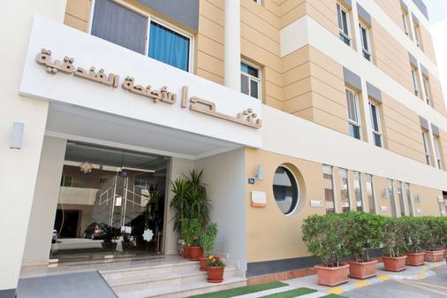 Shada Suites- Salama - Jeddah - Building