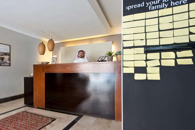 Shada Suites- Salama - Jeddah - Front desk