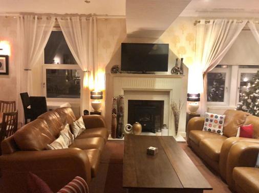 The Arrandale Hotel - Ayr - Phòng khách