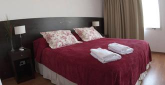 Nuñez Suites - בואנוס איירס - חדר שינה