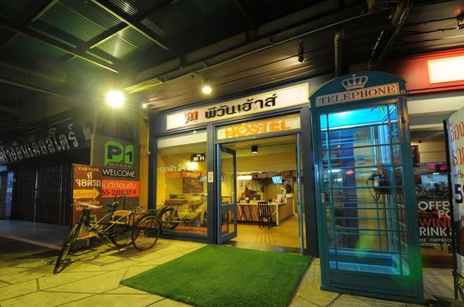 P1 House - Phitsanulok - Building