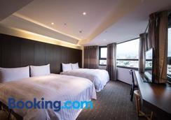 Hotel Hi 垂楊店 - 嘉義市 - 臥室