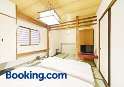 山城商務飯店 - 東京 - 臥室