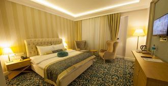 Rabat Resort Hotel - Adıyaman
