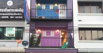 B Trio Guesthouse - Krabi - Edificio