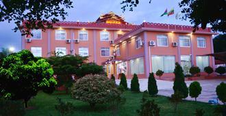 Hotel Myat Nan Taw - Loikaw