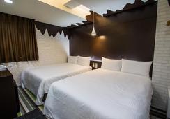 Morwing Hotel - Ocean - Banqiao District - Κρεβατοκάμαρα