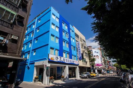 Morwing Hotel - Ocean - Banqiao District - Κτίριο