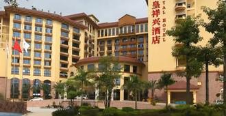 Royal Hotel - Liuzhou