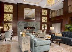 Ayres Hotel Fountain Valley/Huntington Beach - Fountain Valley - Lobby