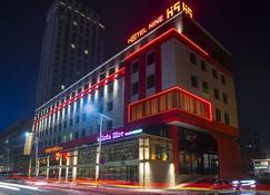 Hotel Nine - Ulaanbaatar - Byggnad