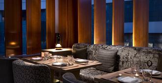 AC Hotel by Marriott A Coruña - La Corunha - Restaurante