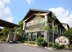 โรงแรมฟูกิโนโมริ - นางิโสะ - อาคาร