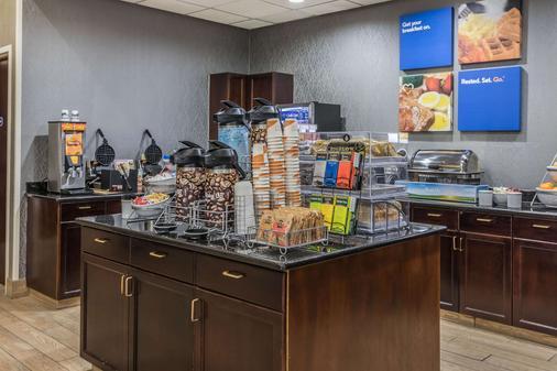 Comfort Inn Omaha - Omaha - Buffet