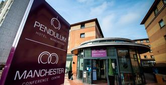 Pendulum Hotel - Manchester - Edifício