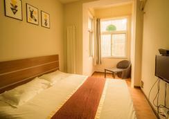Gesa International Youth Hostel - Thiên Tân - Phòng ngủ