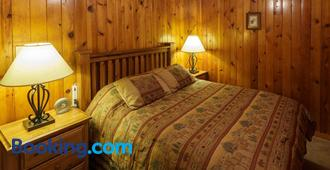 Faithful Street Inn - West Yellowstone
