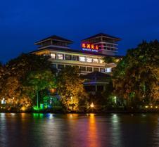 Rong Hu Hotel