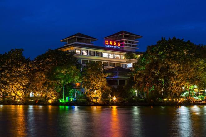 Rong Hu Hotel - Guilin - Building