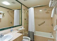 基多丹卡爾頓酒店 - 基多 - 基多 - 浴室