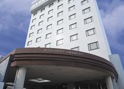 Plaza Hotel Shimonoseki - Shimonoseki - Rakennus