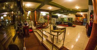Faraona Grand Hotel - Lima - Ingresso