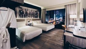 The Kuala Lumpur Journal - Kuala Lumpur - Bedroom