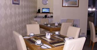 Austins Self Service Guest House - Cardiff - Restaurant