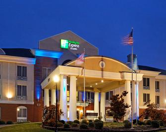 Holiday Inn Express & Suites Cullman - Кулмен - Здание