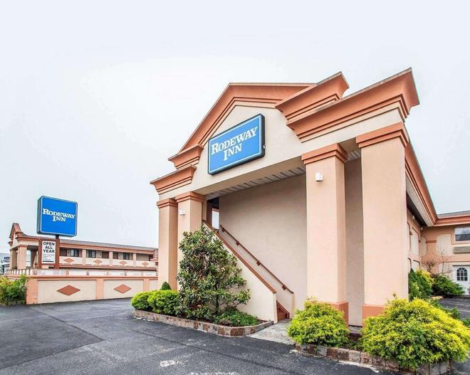 Rodeway Inn - Point Pleasant - Building