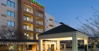 Courtyard by Marriott Greenville-Spartanburg Airport - Greenville