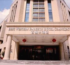 Baisheng Hotel