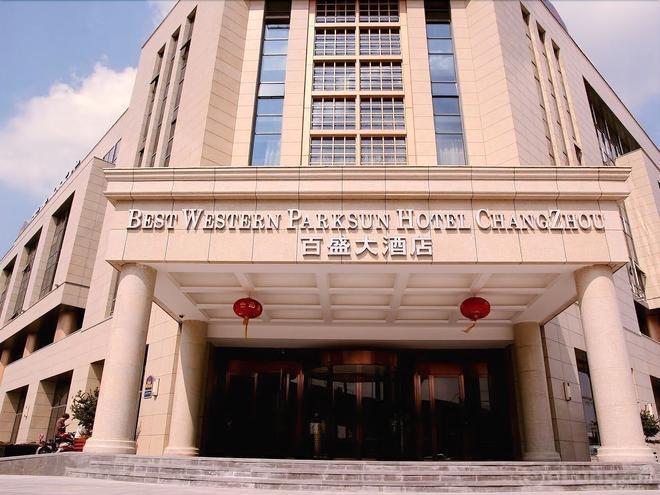 Baisheng Hotel - Changzhou - Building