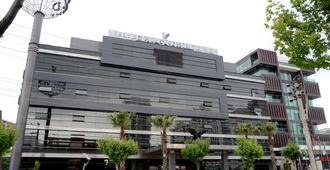 Hotel Gold Majesty - Bursa - Edificio