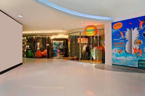 Harris Suites Fx Sudirman - Jakarta - Lobby