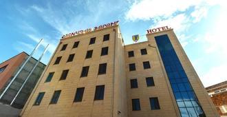 Hotel Forum - ירבאן