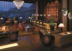 Shangri-La Chiang Mai - Chiang Mai - Lounge