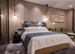 Qinghai Jinjiang International Hotel - Xining - Bedroom