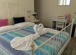 La Branda Brin Guest House - La Spezia - Kamar Tidur