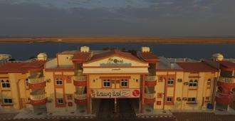 Al Ahmadi Plaza Resort - Yanbu