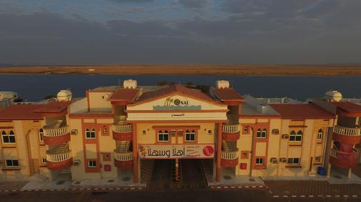 Al Ahmadi Plaza Resort - Yanbu