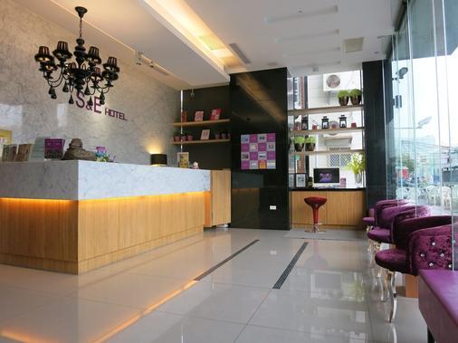 S&E Hotel - Tainan - Ρεσεψιόν