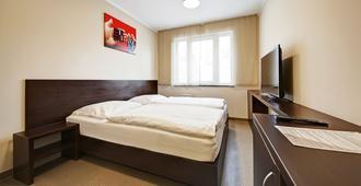 24Seven Hotel Nürnberg - Nuremberg - Habitación
