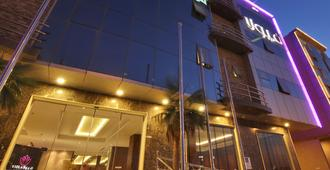 Viola Gardens - Thủ Đô Riyadh