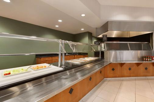 Embassy Suites by Hilton Newark Wilmington South - Newark - Buffet